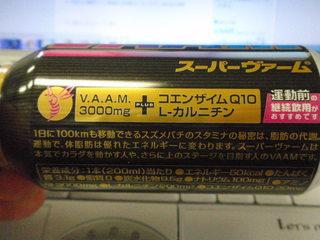 PC144821.JPG